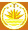 孟加拉大使馆签证中心